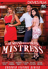 MY HUSBAND BROUCHT HOME MISTRESS 12